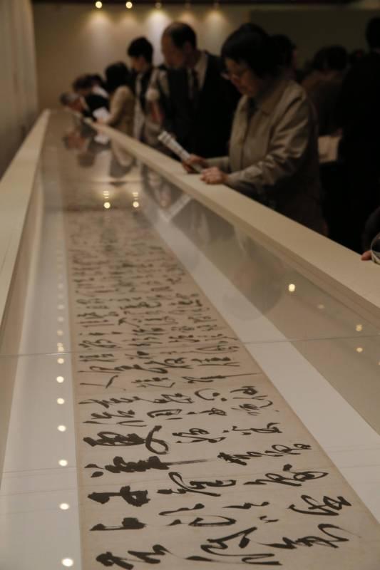從王羲之到空海─中日法書名蹟 漢字假名的聯芳競秀,讀賣新聞提供