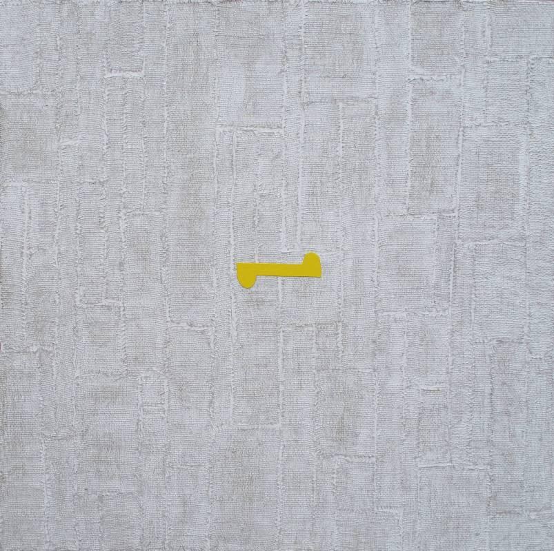 郭旭達,《無題 P06-15》,2015,壓克力顏料、粗麻布 / 畫布,122 × 122 cm