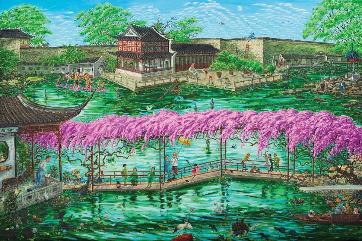 劉大鴻 《留園》 2010