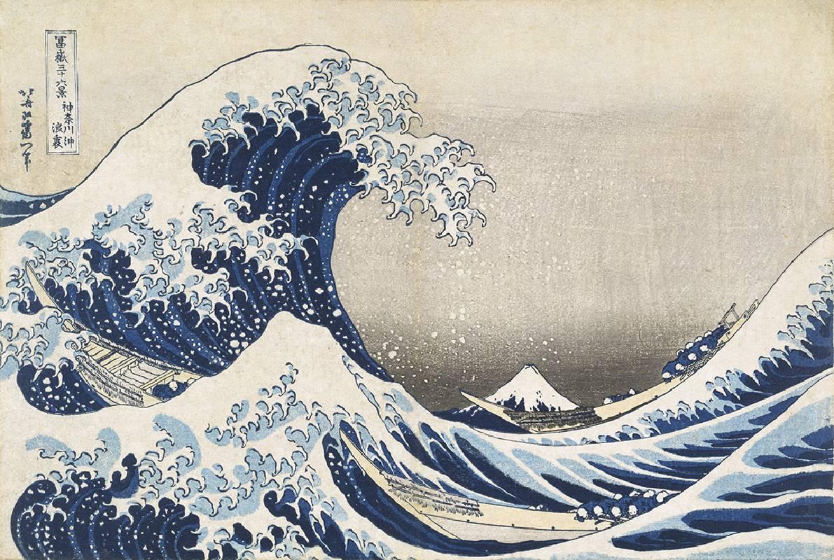 葛飾北齋,《富嶽三十六景 神奈川沖浪裏》,1830-32。