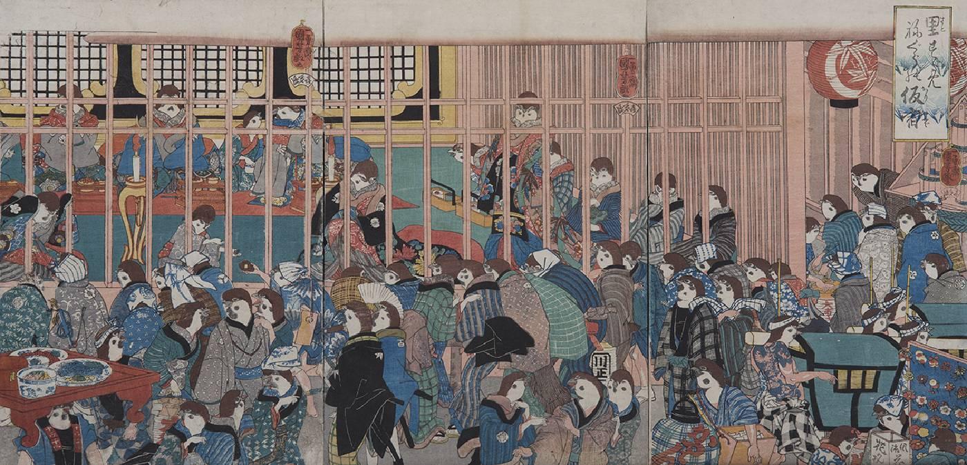 歌川國芳,《里雀巢之暫居所》(三聯幅),1846。