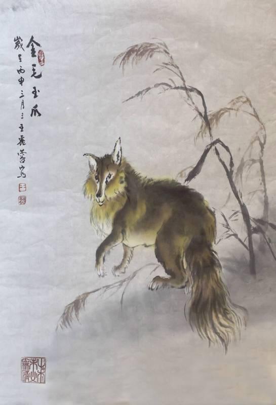 王麗容-國畫-金毛玉爪- 68x137 cm