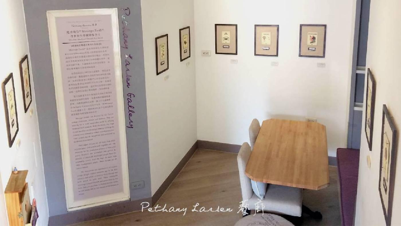「Pethany Larsen 藝廊」結合午茶休憩座區
