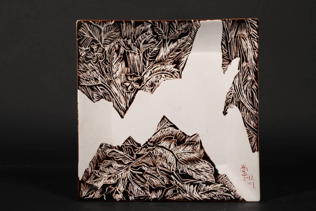林耀堂 《迷霧的愛(一)》方盤  2011  21×21公分