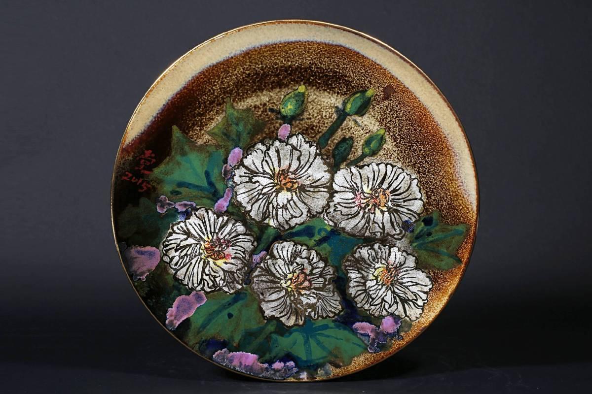 林耀堂 《花卉》描金圓盤  2015  直徑31公分