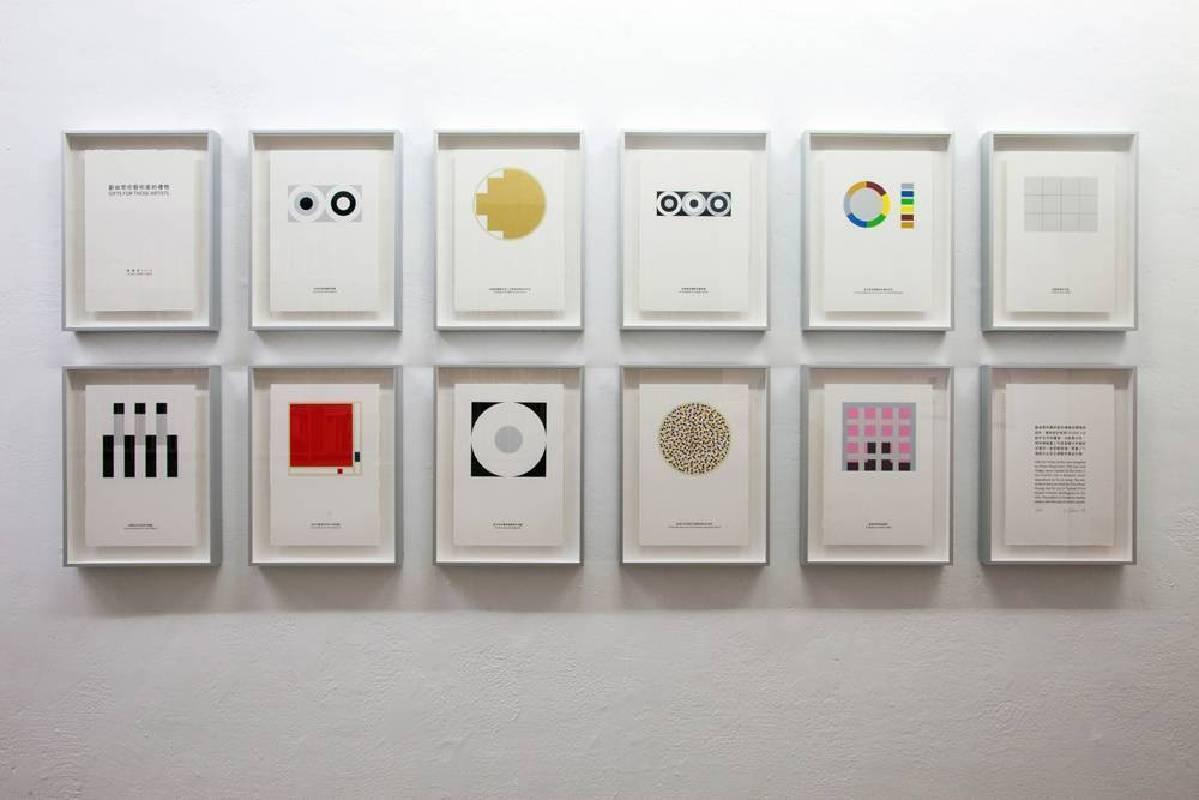 陳曉朋《獻給那些藝術家的禮物》,油墨、紙張(絹印),2014