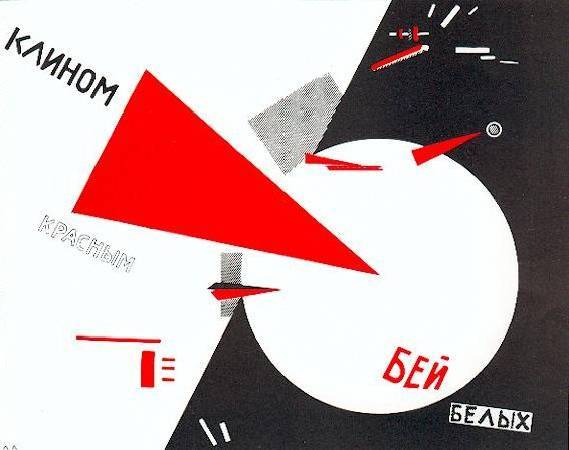 El Lissitzky,《Beat the Whites with the Red Wedge》,1919。圖/取自Wikipedia。