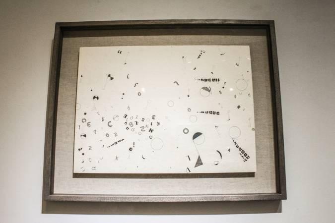 黃楷馨《符號學家的速寫筆記系列四:風之音#4》圖/ 非池中藝術網 攝。