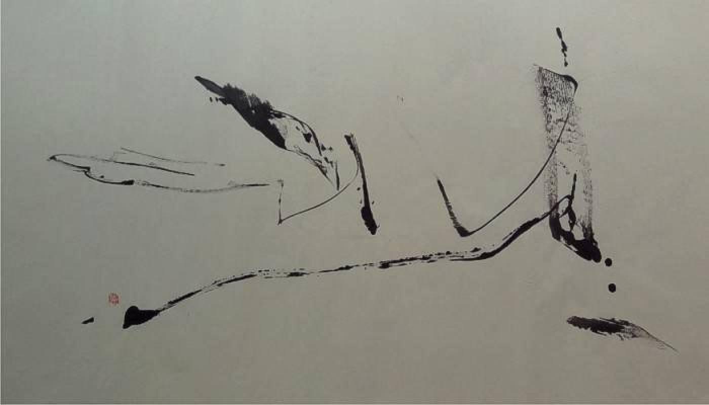 蕭榮慶 /#h16-1 /122x72cm /紙上墨 /2016