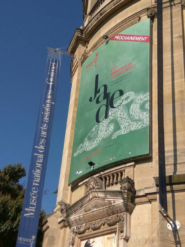 「玉:從帝王尊榮到裝飾風的藝術」玉器特展於法國國立吉美亞洲藝術博物館展出