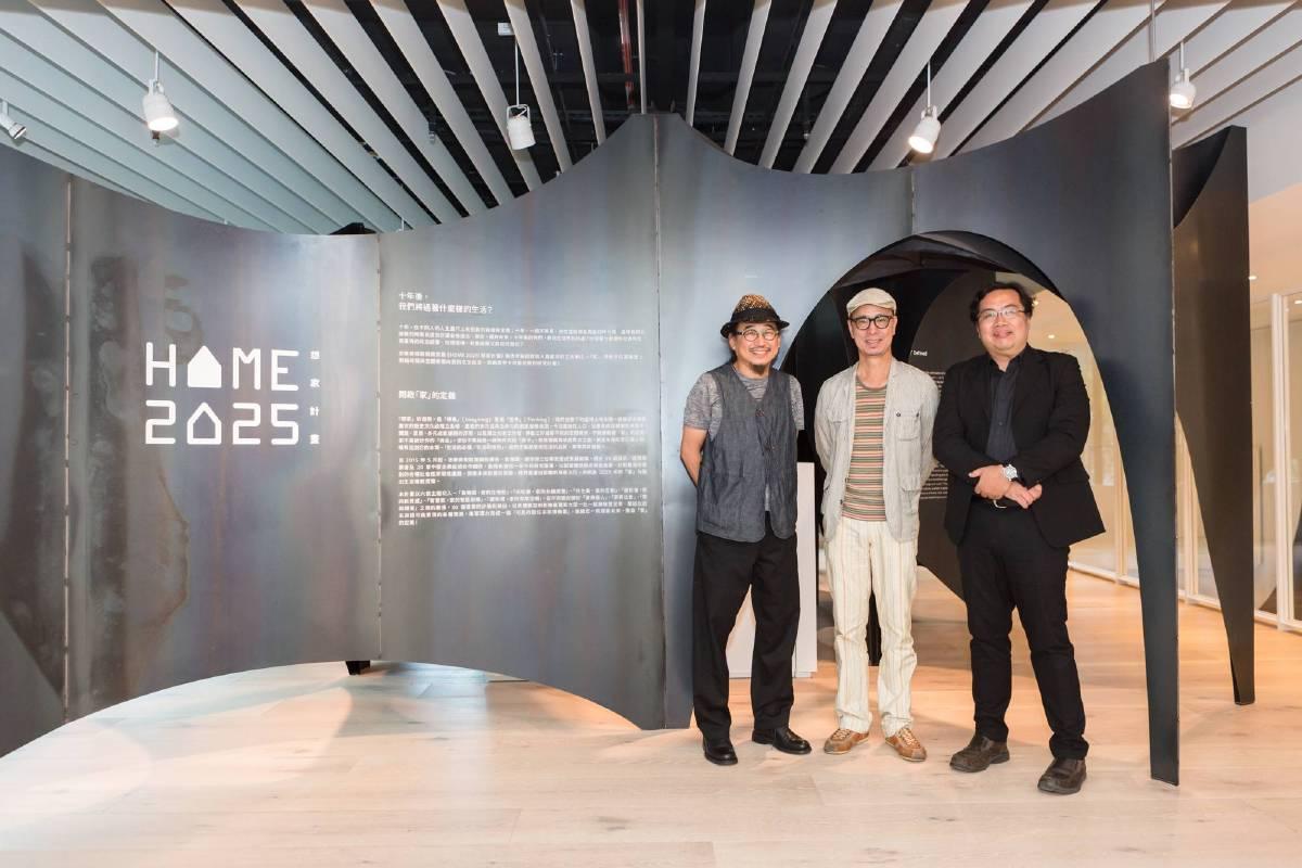 HOME 2025:想家計畫 策展人 詹偉雄(左起)、阮慶岳、謝宗哲