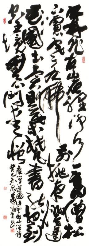 蕭順杰 我自然也 楚篆 2014年 220×80cm   宣紙 書法