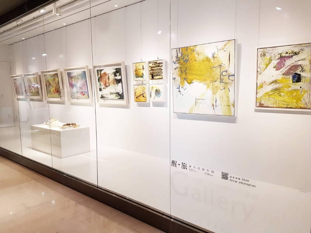 中友時尚藝廊展出作品「書寫自然」、「詩與文學」、「旅行書寫」、「睡日記」、「旅行建構」系列