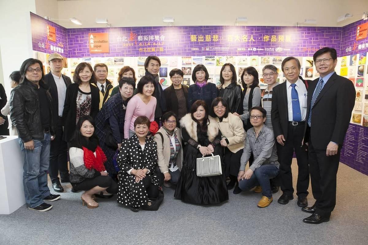 台北新藝術博覽會邀請義賣受贈單位「家扶基金會」與創作者歡聚一堂!