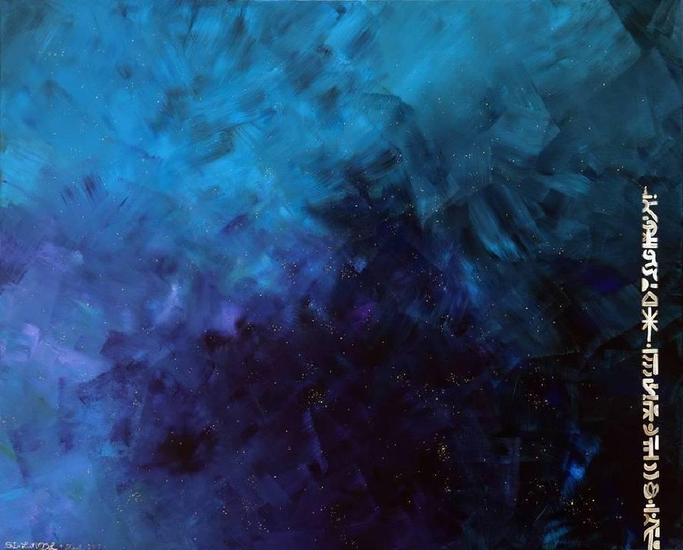 李善單+瑪馨玲+陳誼欣《如是千莊嚴/大化神運》丙烯.畫布 162×130cm 2017 台灣