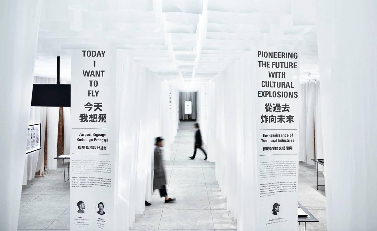 2017臺灣文博會,以紙鋪陳的主題館展場全貌。(攝影=汪德範、圖片提供=格式設計展策)