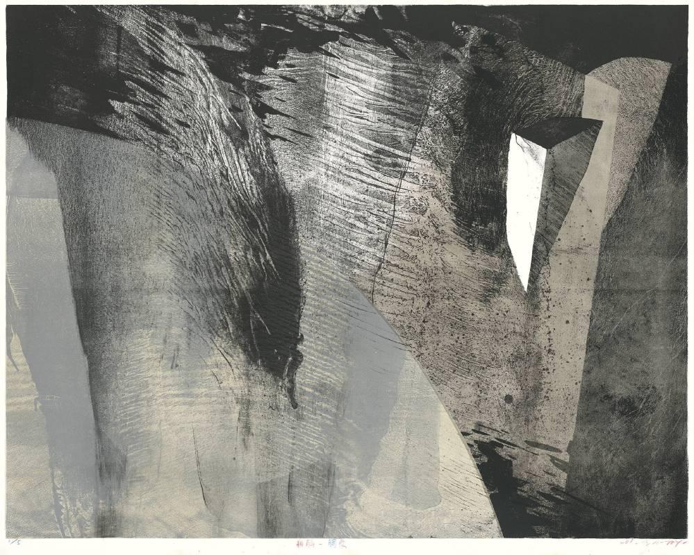 王振泰 Wang Cheng Tai・崩解-觸發・74x94cm・彩色砂目平版 Lithography・2001