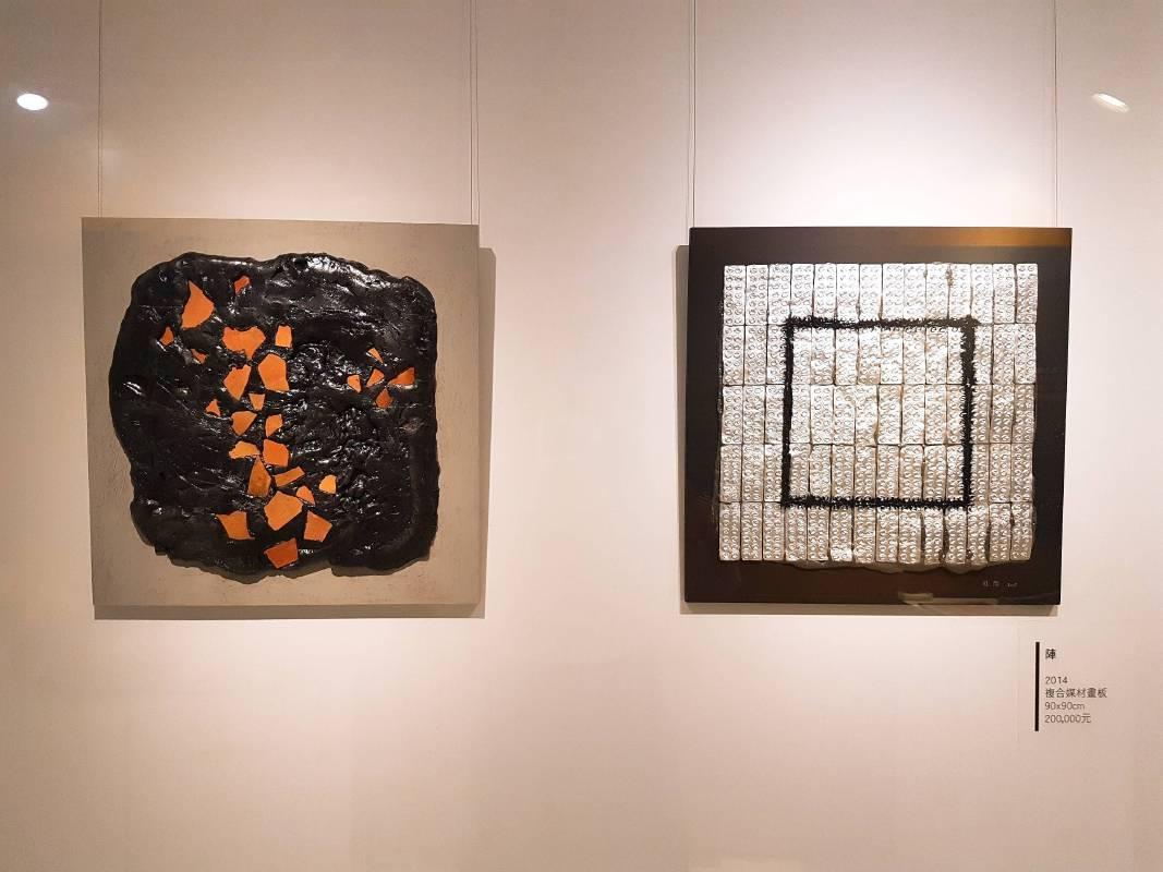 重疊的二分 袁國浩創作個展