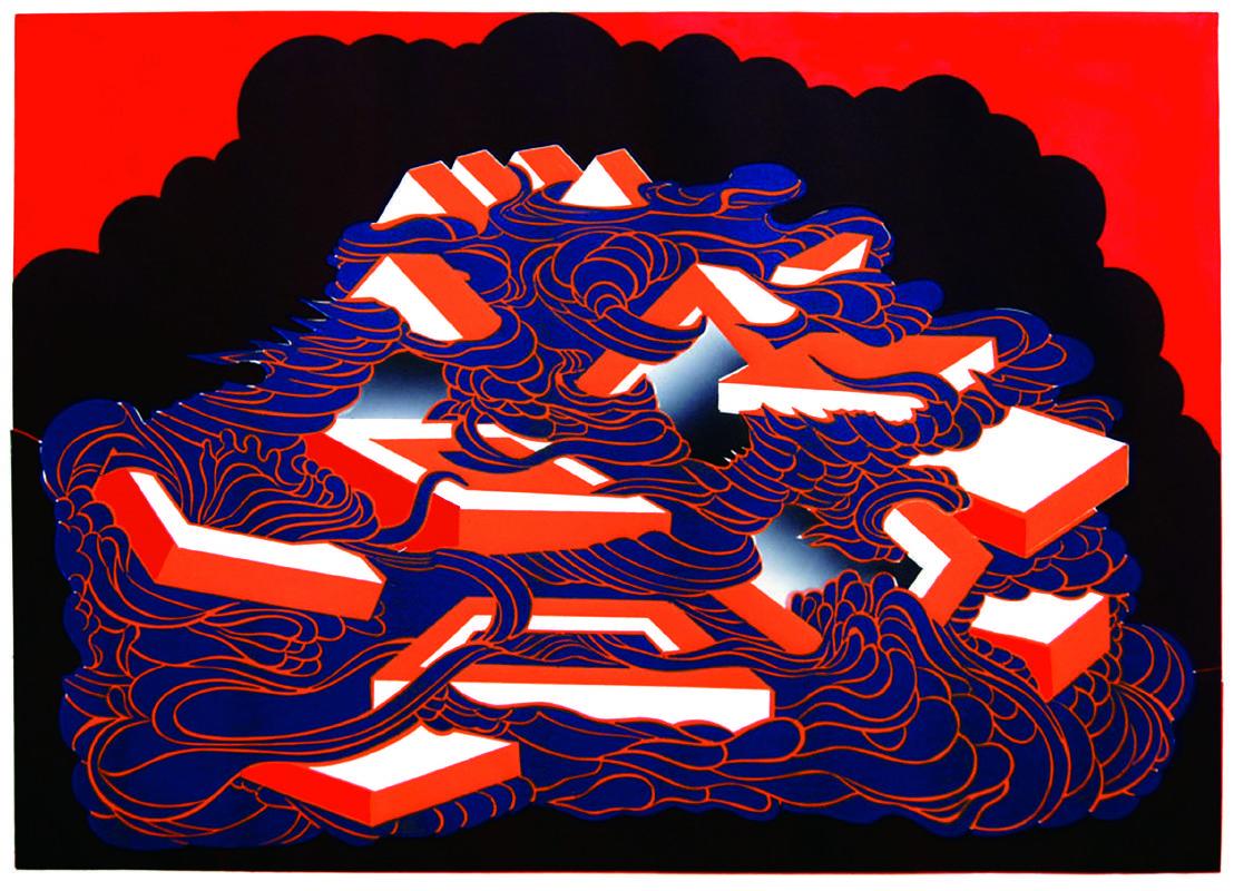 黃世團・故鄉情懷・55×77cm・紙凸版・1997