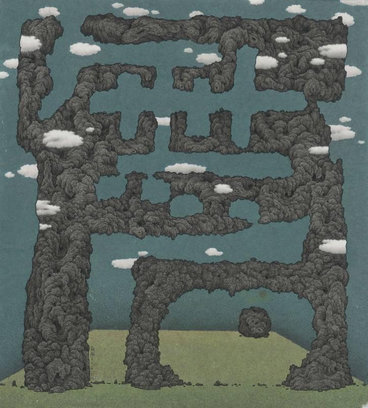 鄧卜君-無石-71x78cm-紙上水墨-2017