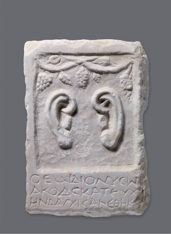 Marble inscribed votive relief with ears 2nd century AD Thessaloniki, Sarapeion Thessaloniki, Archaeological Museum