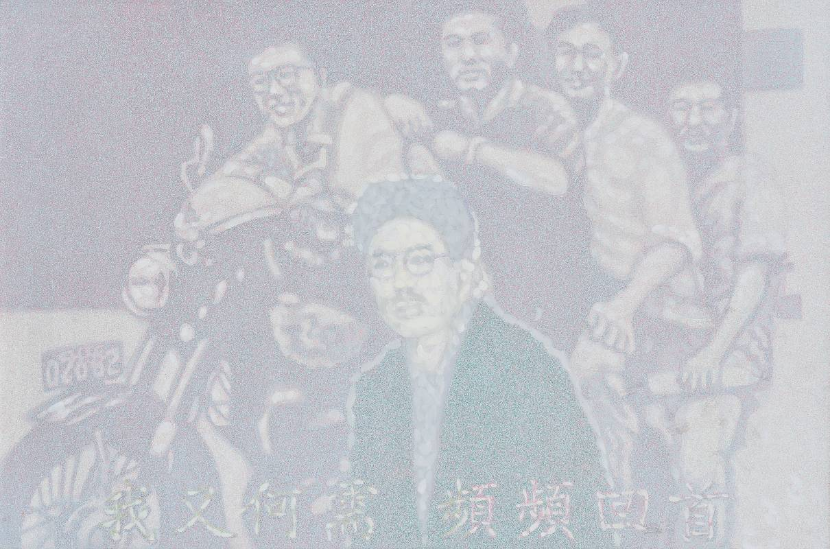 韓湘寧_摩托車_112x167cm_油彩、畫布_1991