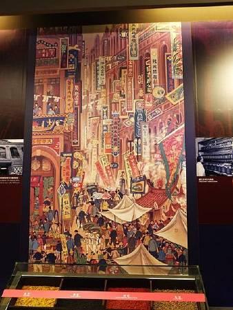 《南街殷賑》,1930,圖取自CC