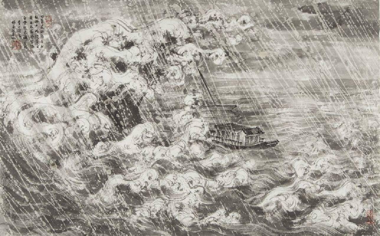 《哭晁卿衡》 傅益瑤之雨景畫不拘一格,變化多端,此即描繪暴風雨中波瀾萬丈的場面,深具戲劇性