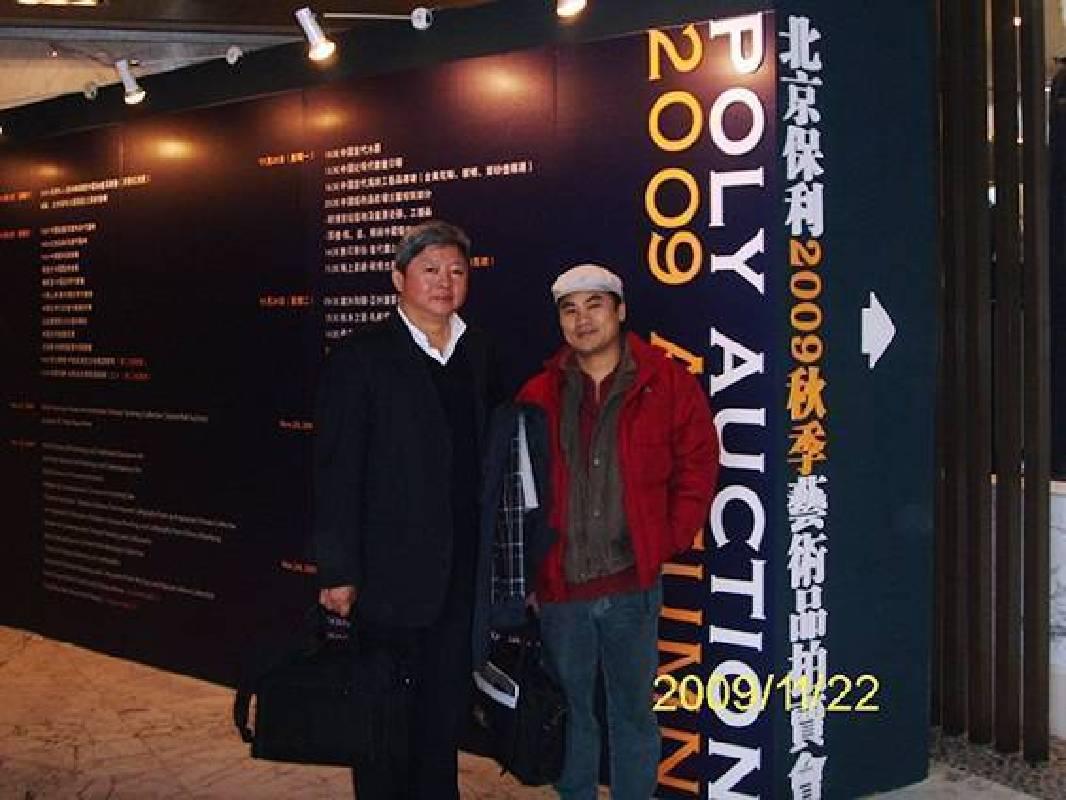 《春之汛》作者林建(右)及鍾鼎國際藝術中心負責人曾明楠(左)於北京保利秋拍現場合影