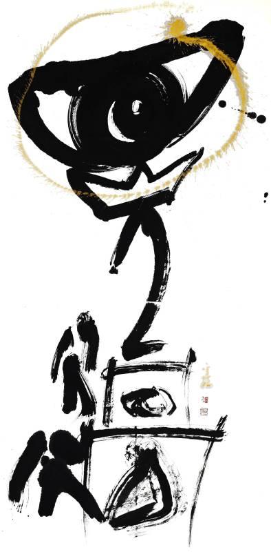 鄭宇宏_無敵鐵金剛NO.6目光炯炯_2017_手工宣紙、日本墨、金墨_240x120cm