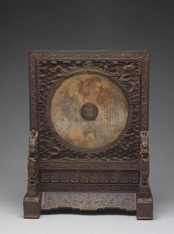第二單元最愛古董:齊家文化玉璧