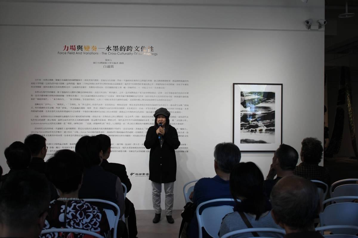 12/23 Opening-參展藝術家袁慧莉致辭