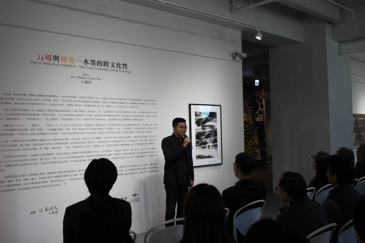 12/23 Opening-采泥藝術總經理林清汶致辭