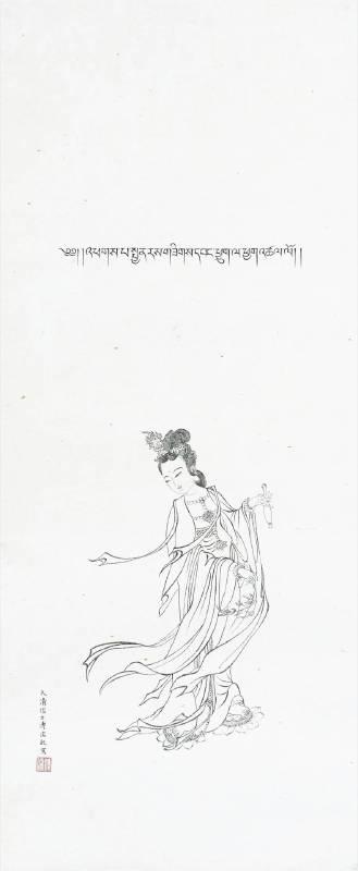 LOT3218 溥心畬|觀世音菩薩