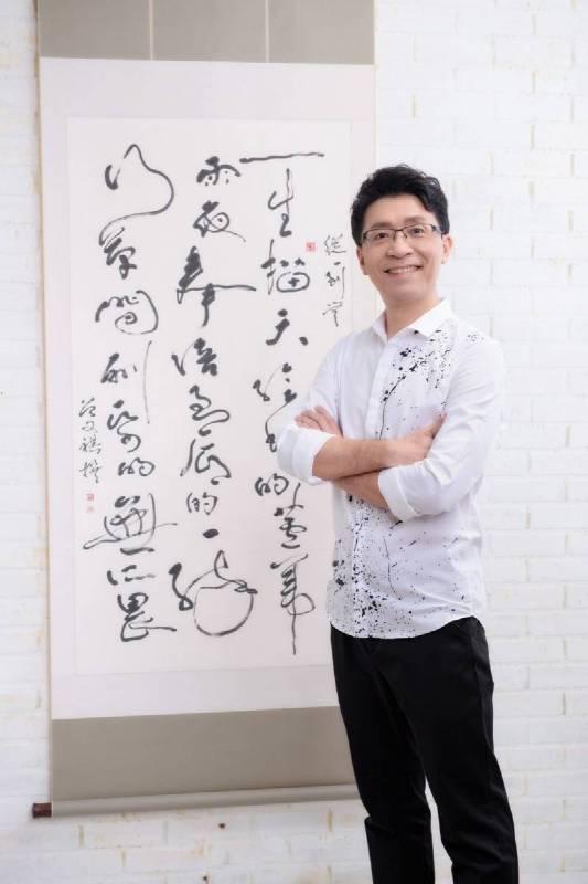 古典裡有時尚,是藝術家曾文祺的書法特色之一。(照:曾文祺提供)