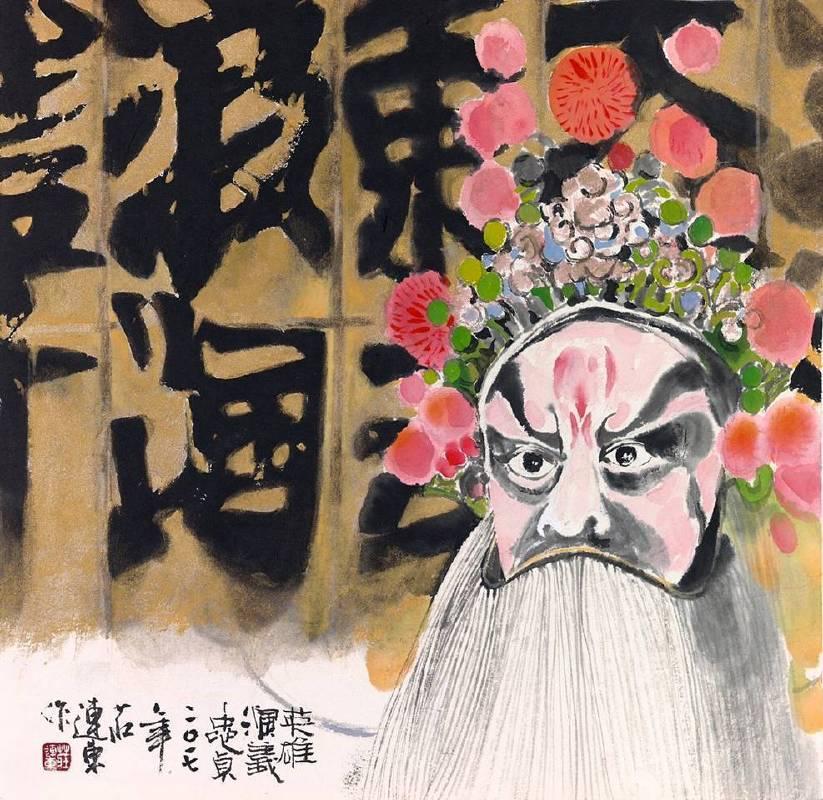莊連東│英雄演譯-忠貞│繪  、墨、彩、紙│36x37cm │2017