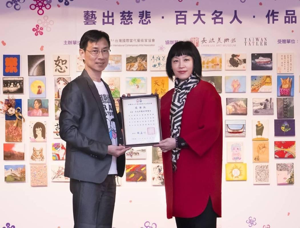 唐氏症基金會董事長林正俠,致贈感謝狀給台北新藝術博覽會大會主席周貝芬。