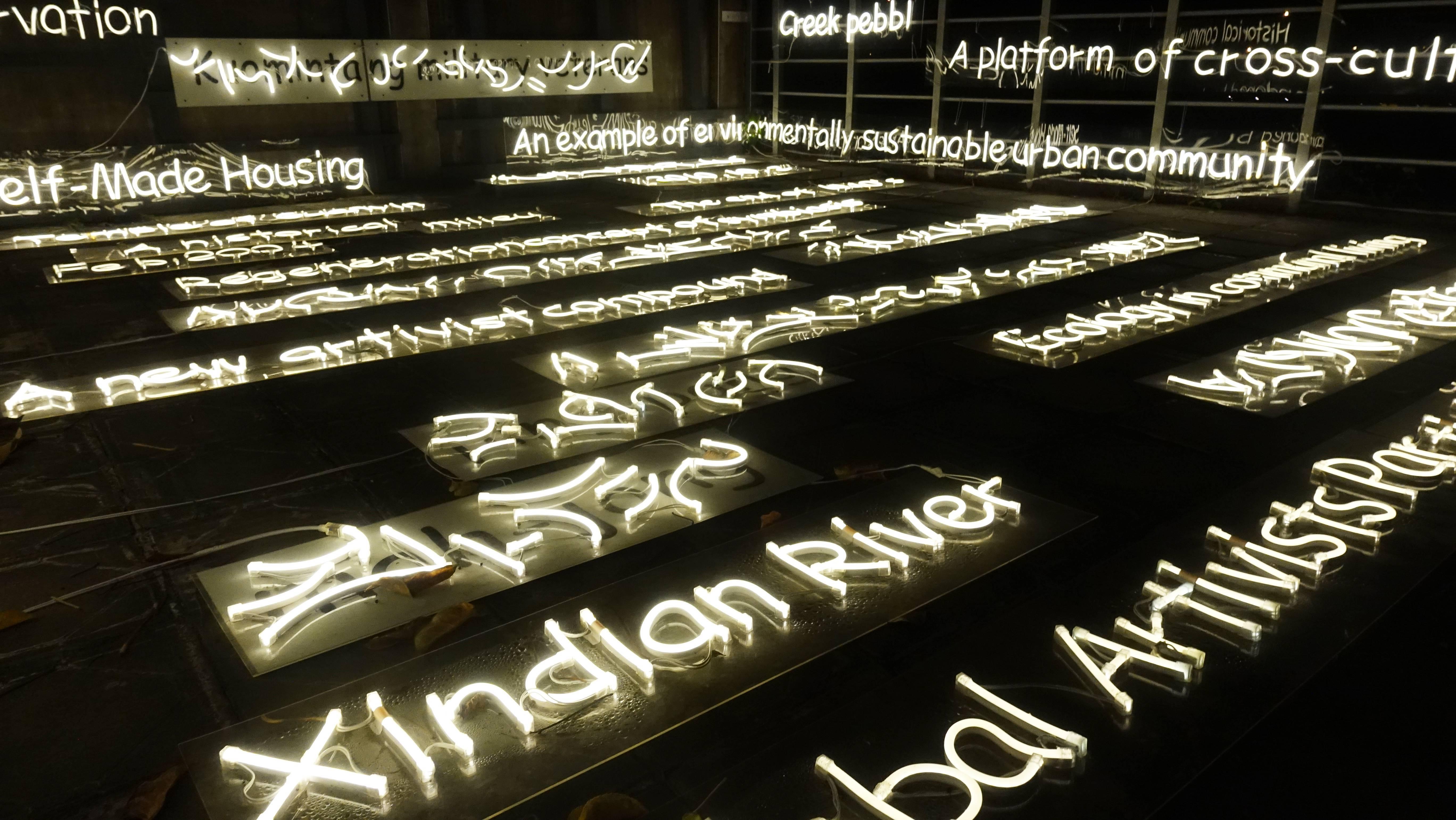 洪韵婷 HUNG Yun-Ting,〈影子〉Shadow 。圖/非池中藝術網攝。