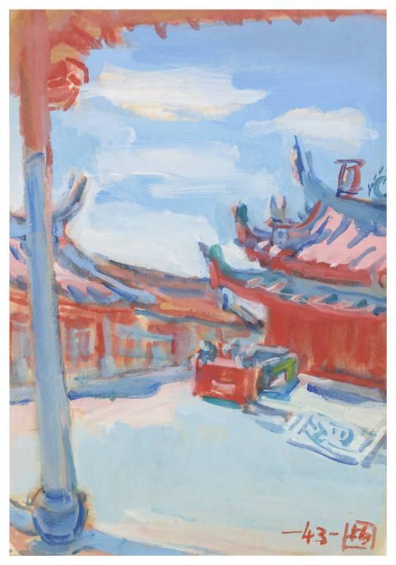 郭柏川 大成殿(台南孔廟)1954 油彩宣紙 33.5×23.5cm