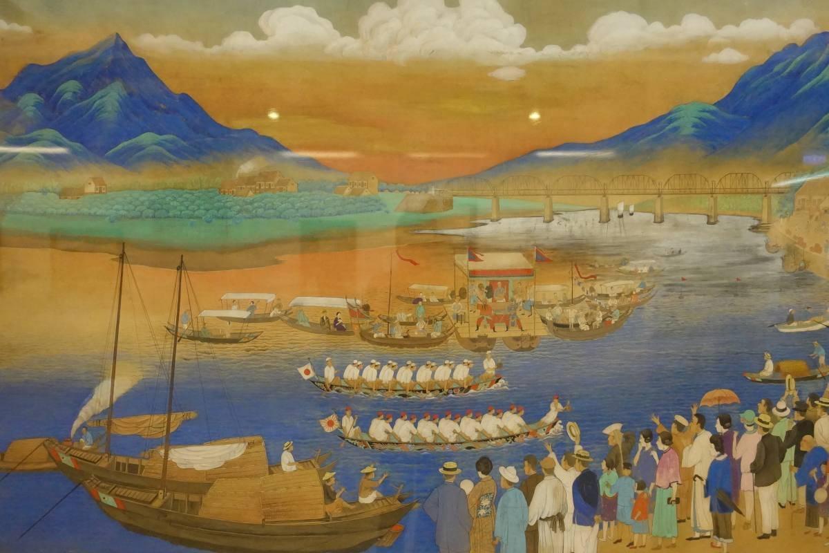 蔡雪溪,《扒龍舟》,1930