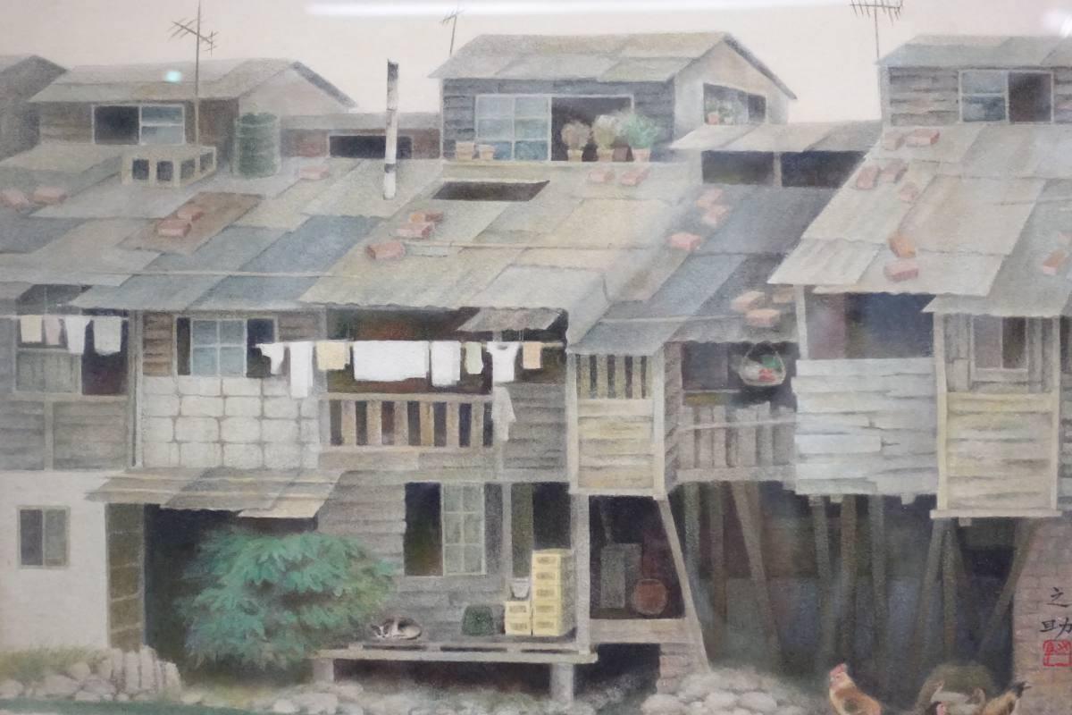 林之助,《柳川陋屋》局部,1989