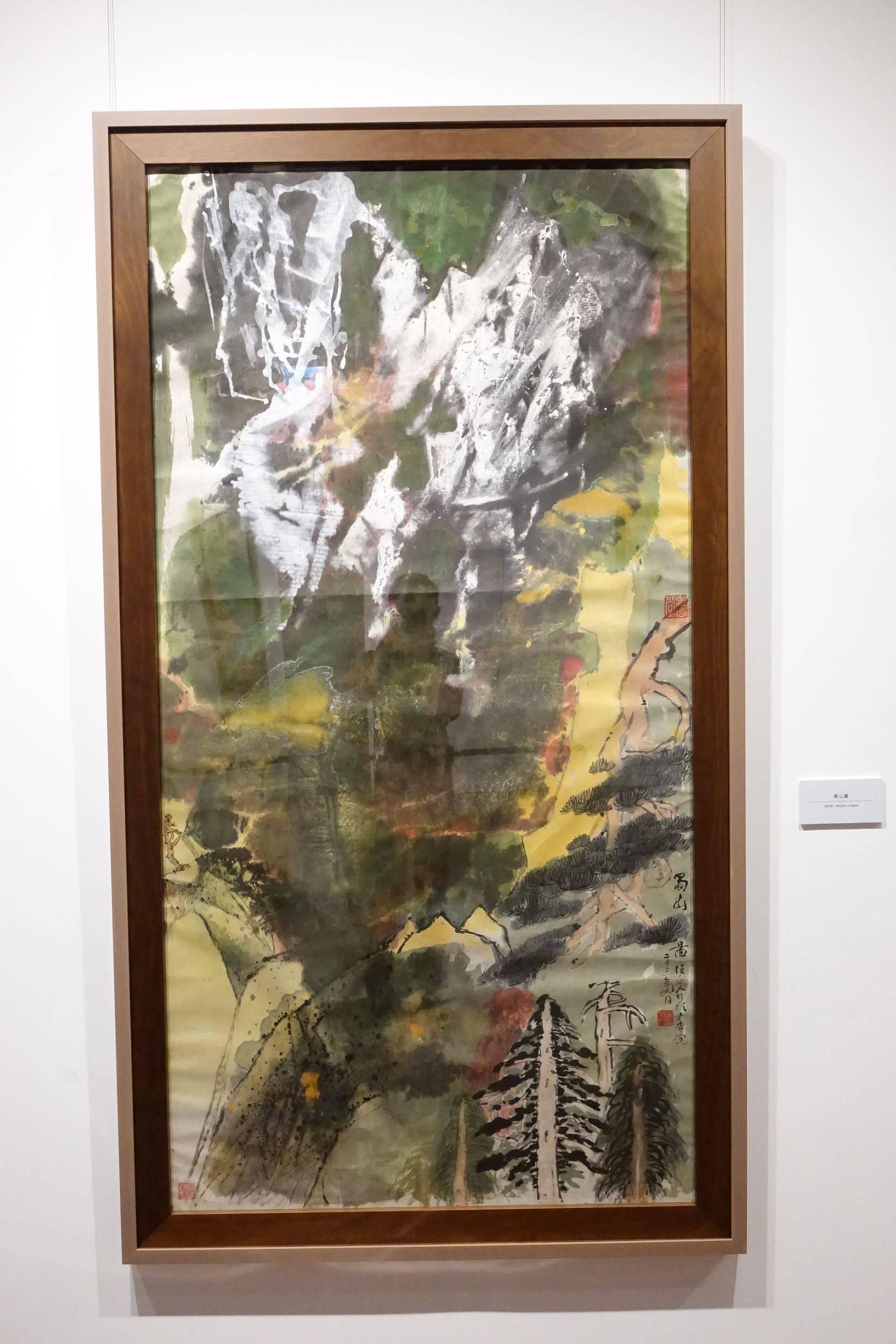 蜀山圖,2001年。