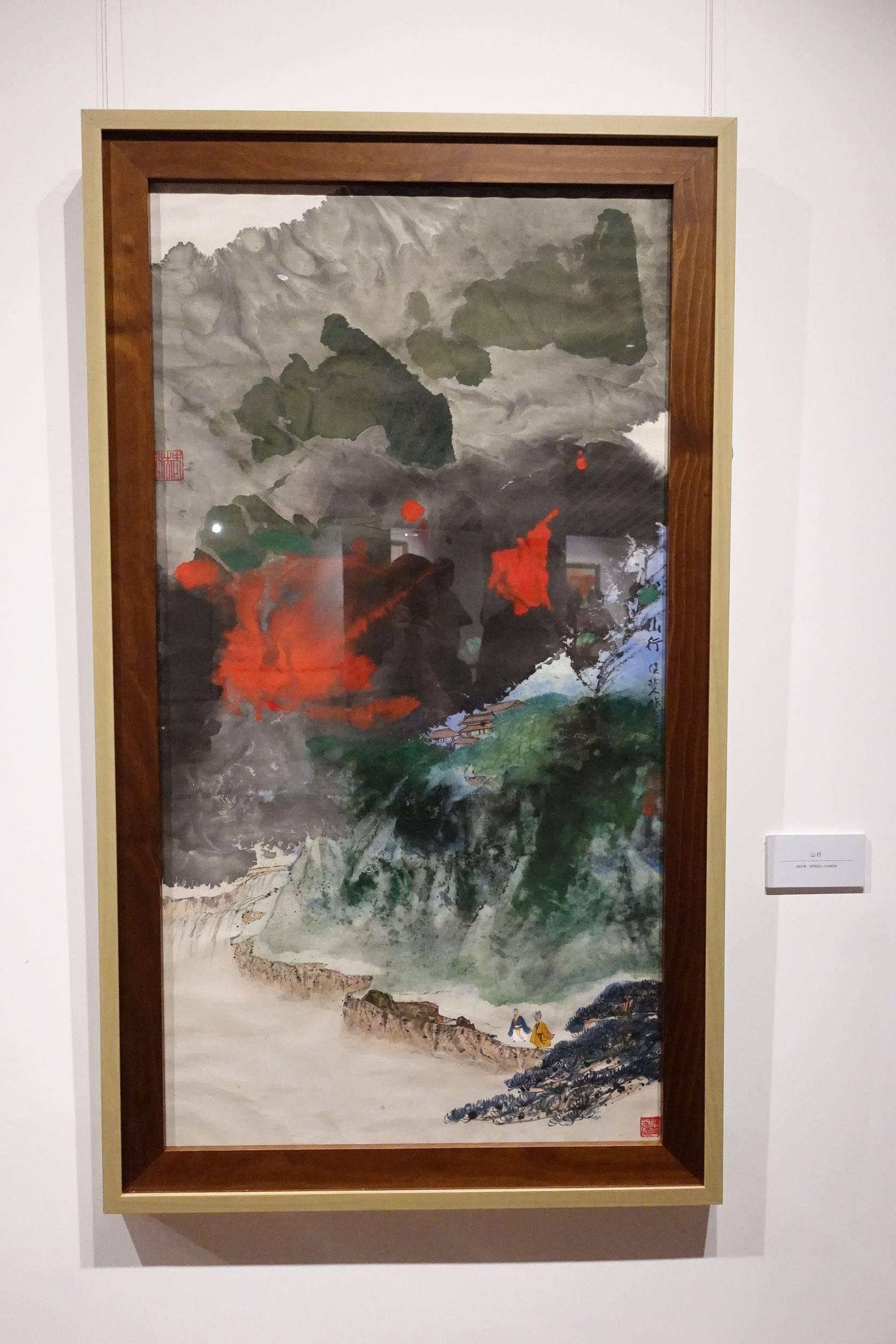 山行,2001年。