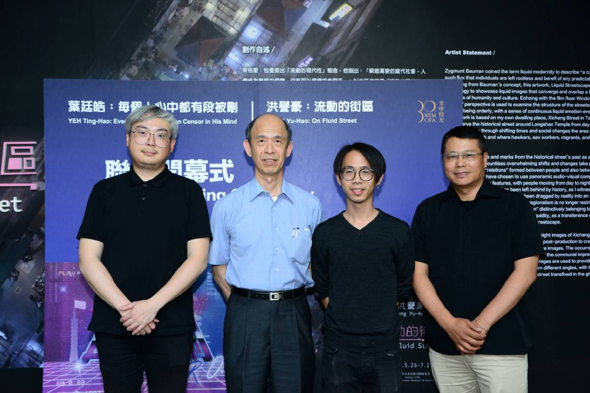 國美館陳朝榮副館長(左2),北藝大陳永賢教授(右1),葉廷皓(左1),洪譽豪合影