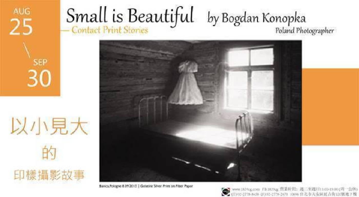 Bogdan Konopka│小中見大的印樣攝影故事。圖/取自1839當代畫廊官網