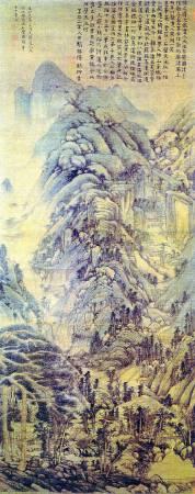 黃公望,天池石壁圖。