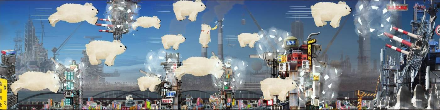 李文政,熊出沒,2013,數位影像、遊戲,依空間調整,共五版。圖/尊彩藝術中心提供