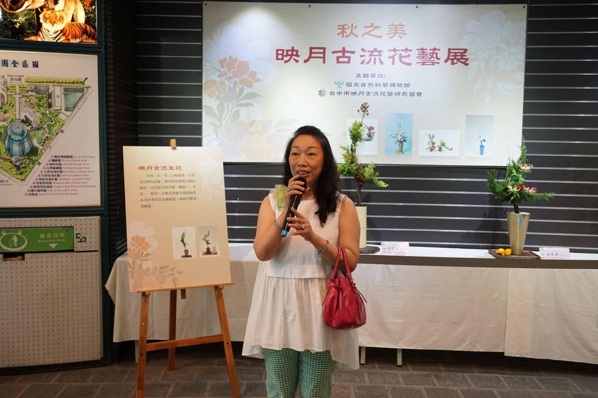 台中市映月古流花藝研究協會-呂杏子榮譽理事長致詞