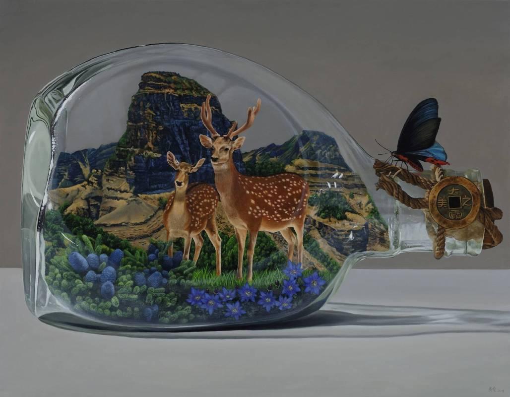 陳秀雯  保瓶系列-大霸尖山之美  油彩畫布  116.5x91cm   2018