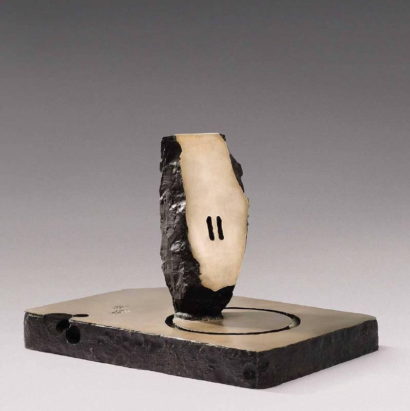 吾妻兼治郎(Azuma Kenjiro), MU-786, 32.5x47.5x31cm, 銅, 1978